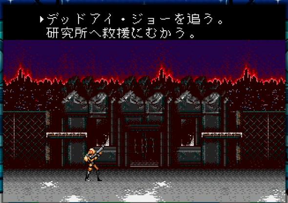 魂斗羅 ザ・ハードコア ステージ2b