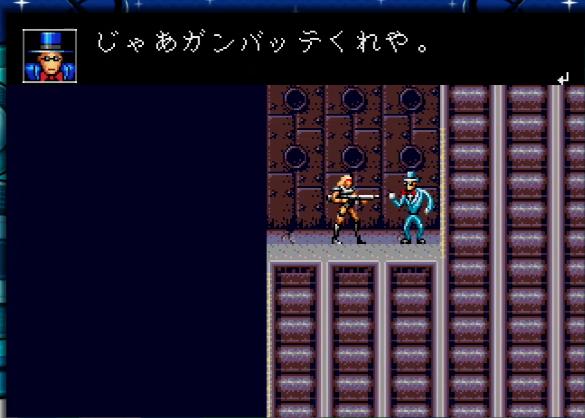 魂斗羅 ザ・ハードコア ステージ3